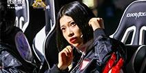 战场女神带队吃ji!《终结者2》TSL世界冠军OG战队专访