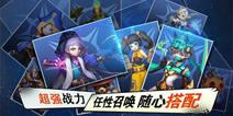 卡牌RPG手游《星之召唤士》 4月中旬iOS首发