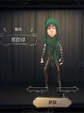 第五人格佣兵匿踪绿皮肤怎么得 奈布萨贝达匿踪绿皮肤获得方法