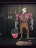 第五人格厂长紫领