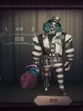 第五人格小丑囚徒