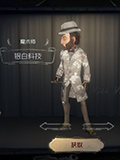 第五人格魔术师银白科技皮肤怎么得 瑟维勒罗伊银白科技皮肤获得方法
