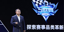 QQ飞车手游成为腾讯移动电竞又一突破口