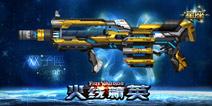 火线精英手机版打击者双子座怎么样 打击者双子座武器介绍