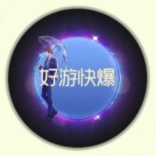 球球大作战光环艾晓枫获取方法 艾晓枫环怎么得