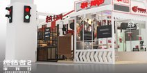 春风一刻游戏厅 《终结者2》携手春风现身上海国际成人展