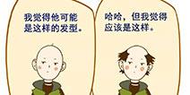 第五人格佣宝宝怎么可能是秃头第1篇