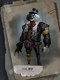 第五人格小丑歌手皮肤怎么得 小丑歌手皮肤获得方法