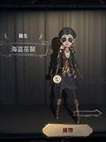 第五人格医生海盗巫医