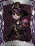 第五人格园丁海盗船匠