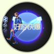 球球大作战光环激情蓝色获取方法 激情蓝色光环怎么得