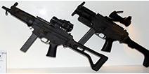 王牌战争DS9A冲锋枪怎么样 王牌战争DS9A冲锋枪性能分析
