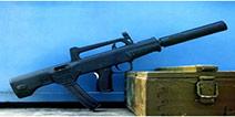 王牌战争TYPE05冲锋枪怎么样 王牌战争TYPE05冲锋枪性能分析