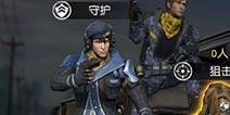 """荒野行动协同作战新天赋""""守护之盾""""登场!7月5日PC端更新公告"""