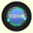 球球大作战光环远古传送门获取方法 远古传送门光环怎么得