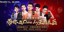 2018China Joy,王者荣耀展位打破次元壁