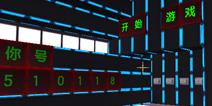 迷你世界【对战】绝命之谷PVE