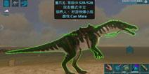 方舟生存进化重爪龙攻略汇总 手机版重爪龙全攻略