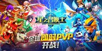 全球智斗RPG《星之召唤士》  9月7日安卓不删档测试