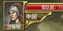 皇帝成长计划2知府怎么选