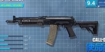 使命召唤手游步枪长枪排行 AK117稳居第一长枪宝座