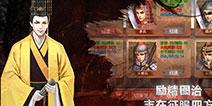 《皇帝成长计划2》9月21日公测 体验皇帝的尊崇与烦恼