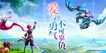 玩爆九月启程新冒险,《风色世界》9月28日热血首发!