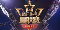 """王者荣耀2018腾讯微视星联赛 """"UP战队""""势如破竹"""