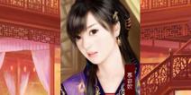 皇帝成长计划2新增松竹馆场景 10月19日更新