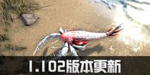 方舟生存进化1.102版本更新 新增彩虹加特林