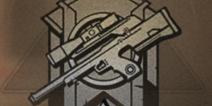 明日之后狙击手怎么样 狙击手职业介绍