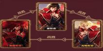 王者荣耀李信对决活动开启 花木兰推出新款星元皮肤