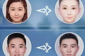 一梦江湖AI自动捏脸功能 黑科技解放双手