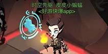 贪婪洞窟2回复纹章颜色修改 12月12日更新公告