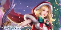 《时空召唤》圣诞甜心 冰雪嘉年华降临电玩城!