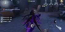 [玩家投稿]第五人格红蝶核心玩法攻略