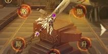 神兵利器出鞘 《大掌门2》金色装备绝妙登场