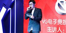 体育电竞新火花 上港足球俱乐部与VG达成战略合作
