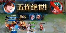 为什么剑仙是国服第一李白?队友想要演他,却被他用五杀强势征服!