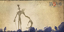 第五人格玫瑰手杖(蓝)杰克闪耀庄园