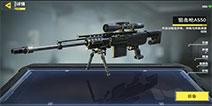 使命召唤手游狙击枪芯片技能搭配 狙击枪被动技能选择
