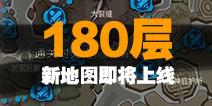 《贪婪洞窟2》新地图三月上线 1.5.0大版本开发计划曝光