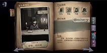 [玩家投稿]烟雨斋第五人格先知攻略