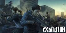 黎明之路改动说明:新增战术道具、丧尸强度游戏规则调整