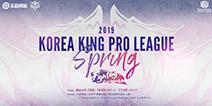 王者荣耀韩国美女主持,中援加盟,KRKPL2019春季赛更加加倍