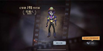第五人格勘探员咒术师调整 4.15共研服更新情报