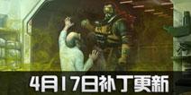 Apex英雄4月17日1.1.1补丁更新公告