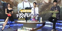 王者荣耀虎牙KPL:QGhappy 20-0零封XQ 打破单局最大零封记录