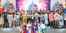 《决战平安京》城市挑战赛完美开战 杭州冠军队出线