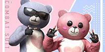和平精英520限定套裝上架 酷熊/萌熊套裝甜蜜首發